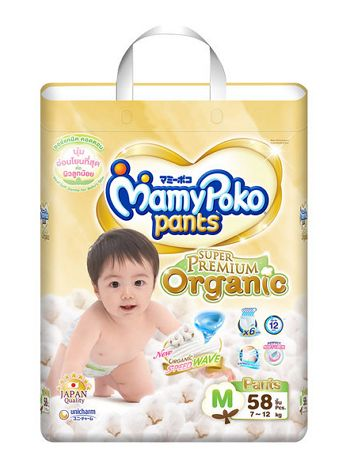 sample pampers mamypoko